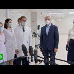 Собянин открыл коронавирусный стационар на базе частной клиники
