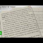 Росархив открыл доступ к уникальным документам о Второй мировой войне