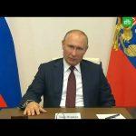 Путин: пик распространения COVID-19 в РФ пройден