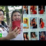 В Россию за невестой: спецрепортаж НТВ