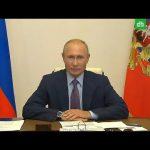 Путин поблагодарил россиян за доверие