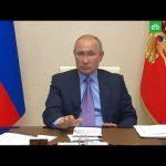 Путин: глубина коронавирусного кризиса оказалась очень серьезной