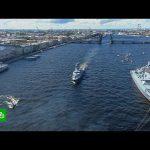 Главный военно-морской парад завершился в Петербурге