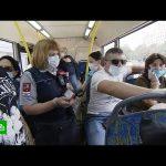 Рано расслабились: в Москве усилили контроль за соблюдением масочного режима