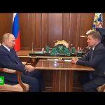Миллер представил Путину пятилетний план газификации регионов России