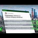 Новое наступление COVID-19: Москва пытается обойтись без запретов