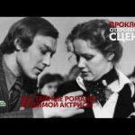 «Проклова. Откровенные сцены». 2 серия