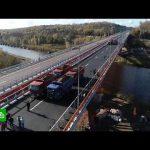 На ЦКАД испытали на прочность новый мост через канал Москвы