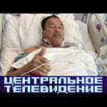 «Центральное телевидение»: Выпуск от 24 октября 2020 года