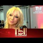 «Ты не поверишь!»: Возвращение Кристины Орбакайте, золотая посуда Николая Баскова и горе