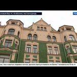 ВЕСТИ 24  Санкт-Петербург от 23.11.2020