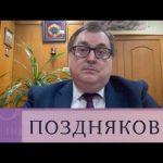 Эксклюзивное интервью с главой Института Дальнего Востока РАН Алексеем Масловым. Полная версия