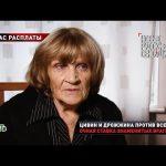 Сестра Мордюковой рассказала, как Дрожжина представлялась депутатом Госдумы