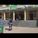 Причиной нападения на школу в Казани назвали «месть и ненависть»