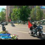 Вести Санкт-Петербург. Выпуск 21:05 от 22.06.2021