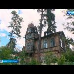 Дача Кривдиной в Сестрорецке на грани обрушения